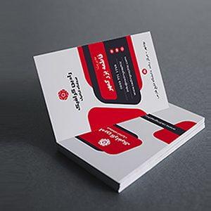 طرح لایه باز کارت ویزیت مدرن