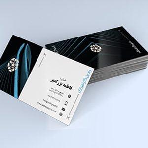 corporate business card 3 300x300 - طرح لایه باز کارت ویزیت شرکتی CB-1198