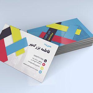 corporate business card 4 300x300 - طرح لایه باز کارت ویزیت شرکتی CB-1199