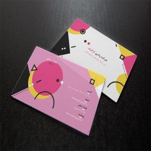 طرح لایه باز کارت ویزیت گرافیست