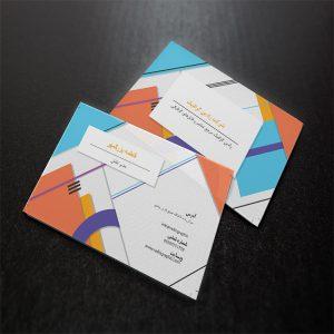طرح لایه باز کارت ویزیت مینیمال