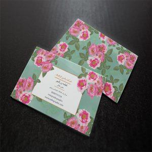 طرح لایه باز کارت ویزیت گلدار