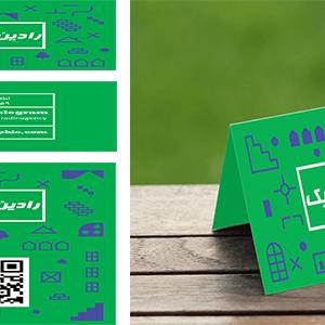 طرح لایه باز کارت ویزیت گرافیک