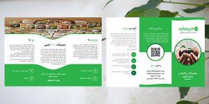Green leaf pattern background and design.