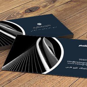 طرح لایه باز کارت ویزیت معماری