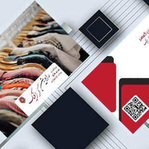طرح لایه باز کارت ویزیت بوتیک
