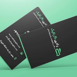 01 Business Card.psd 300x300 - طرح لایه باز کارت ویزیت شرکتی CB-1272