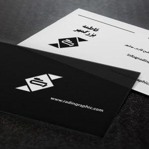 طرح لایه باز کارت ویزیت سیاه و سفید
