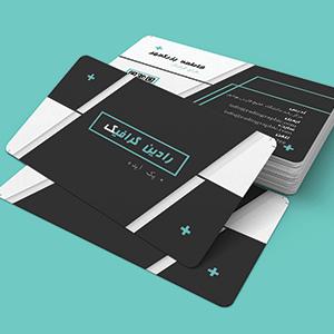 طرح لایه باز کارت ویزیت دیجیتال