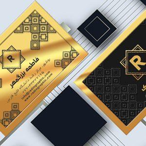 طرح لایه باز کارت ویزیت طلایی لوکس