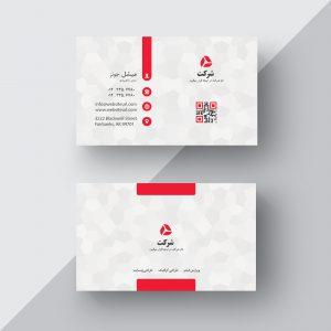 طرح لایه باز کارت ویزیت سفید شرکتی CB-1302