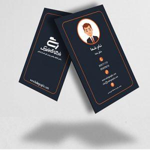 طرح لایه باز کارت ویزیت سورمهای شرکتی