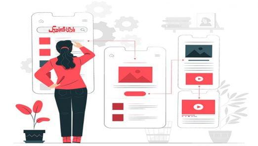 سایت طراحی گرافیک