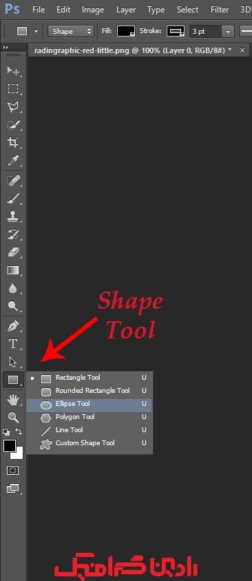 نوشتن متن روی تصویر با ابزار shap
